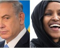 WHOA! Ilhan Omar Says Even the 'Existence' of Israel's Prime Minister Is Problematic [Details]